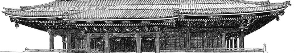 Richard Gregory - Artistry In Detail - Japanese Architecture
